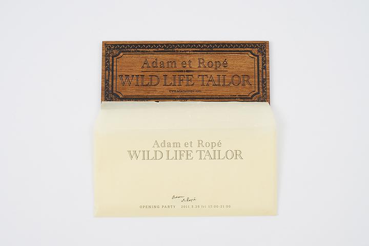 wild life tailor